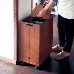 ショッピングダストボックス 木製分別ダストボックス