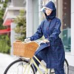 脚カバーとフード付き!機能満載のレインコート  大人かわいいブルーのチェック柄のレインコートです。ベ...