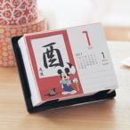 日めくりカレンダー/ディズニー/ベルメゾンネット