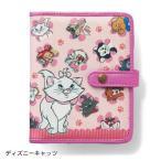 ディズニー カードケース ミッキー&ミニー〜ラプンツェル