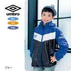 ショッピングコート アンブロ/umbro ウィンドブレーカー 「130〜160」