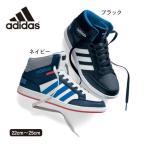 adidas/アディダス ボーイズ NEOHOOPSスニーカー 22〜25