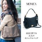 MONICA/モニカ ナイロン2WAYセミショルダーバッグ