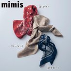 ショッピングバンダナ mimis 日本製シルクバンダナ柄スカーフ