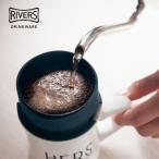 RIVERS マイクロコーヒードリッパー 計量スプーンセット