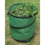 伸縮式 お庭のお掃除ゴミ箱 小
