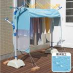 雨よけ洗濯物テント UVカットプラス