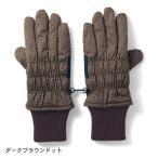 冷たい風や雨を通しにくい手首もあったか手袋 / ベルメゾンネット
