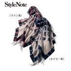 スクエアストール / StyleNote / スタイルノート / ベルメゾンネット