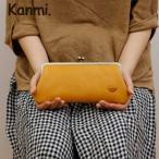 kanmi/カンミ 日本製 スカーフドリがま口レザーロングウォレット