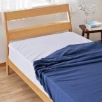 ベッドマットレスにしっかりフィットする綿混素材のマットプロテクター ダブル