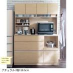 キッチンボード ホワイト×ライトナチュラル ★60