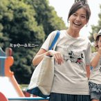 ディズニー 親子でお揃いレディース半袖Tシャツ S〜L
