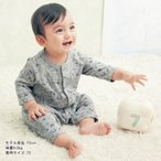 (GITA/ジータ) 新生児 ベビー肌着 通年素材 フライス長袖カエルロンパースよくのびる 60〜80