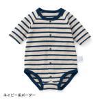 新生児・ベビー肌着 通年 スムース前開き七分袖ボディスーツなめらかな肌触り 「60〜80」