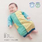 ベビー服・新生児服 ボーダーツーウェイオール 「50—60」
