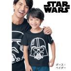スター・ウォーズ ディズニーのおそろい 親子でお揃い子供用半袖Tシャツ 100〜150
