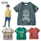 ジータ/GITA basic 通園・通学・子供服 名札付けポイント付き半袖Tシャツ 100