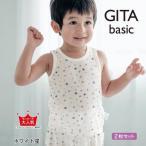 ジータ/GITA basic ベビー・子供肌着 メッシュタンクトップ2枚セット 80〜150
