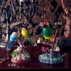 鳴く鳥のオーナメント インコ