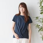 マタニティツイストTシャツ マタニティM―L
