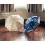 ディズニー 雨傘