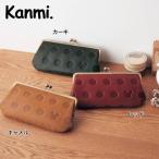 ディズニー/Kanmi レザーがま口長財布