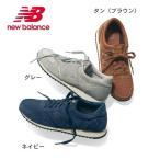 ニューバランス/new balance U420 スニーカー 22.5