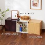 硬質パルプのキューブボックス 「オープン」