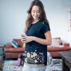 ショッピングカットソー mini labo 授乳対応産後Tシャツ 「S〜LL」