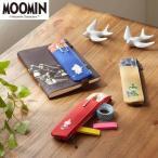 ムーミン 手帳に付けられるベルト付きペンポーチ 「ムーミン〜スナフキン」