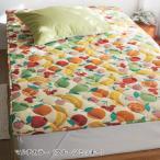 布団カバー シーツ 敷きパッド パッドシーツ ディズニー 綿混デザイン敷パッド カラー マルチカラー フルーツミッキー