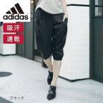 adidas/アディダス ストレッチカプリパンツ ネット限定カラーあり レディースS