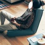 BELLE MAISON DAYS スクエアデザインの角度調節がしやすい座椅子