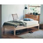 BELLE MAISON DAYS パイン材の高さ調整ベッド(ヘッドレスタイプ)