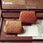 kanmi 日本製レザー親子がま口財布