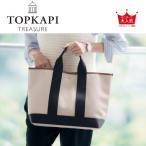 TOPKAPI/TREASURE A4サイズ対応日本製トートバッグ ネット限定カラーあり