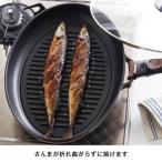 ガラス蓋付き取っ手がとれる魚焼きフライパン