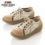 mare mare/マーレマーレ ぽっこりスニーカー 35〜38