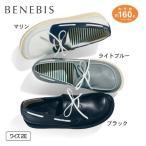 ベネビス 日本製軽量オブリークデッキ風シューズ 21.5〜25