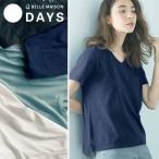 Yahoo!ベルメゾンネット Yahoo!店BELLE MAISON DAYS オーガニックコットンを使った半袖Tシャツ S