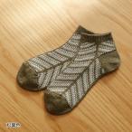 BELLE MAISON DAYS 美濃和紙のくるぶし丈靴下[日本製] 23―25