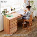 アルダー材のコンパクト学習机 100