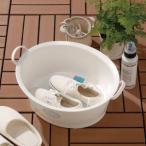 洗い桶 マミーウォッシュタブ