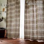 Yahoo!ベルメゾンネット Yahoo!店ラブザリネン フレンチリネンのスタイルカーテン 約100×178(1枚)
