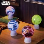 """スター・ウォーズツムツム 光る球体パズル""""パズランタン"""" R2―D2〜ボバ・フェット"""