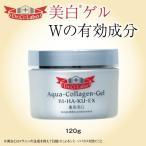 ショッピングドクターシーラボ ドクターシーラボ 薬用アクアコラーゲンゲル美白EX120g