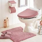 14色から選べるトイレマット・フタカバー(単品・セット) 標準(マット単品)