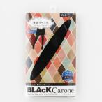 ほんのり色づくブラックタイツでオシャレな脚に ブラックキャロン 東京ブラック80デニールタイツ M―L