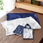 ショッピング枕 髪にやさしさ枕カバー レギラータイプ